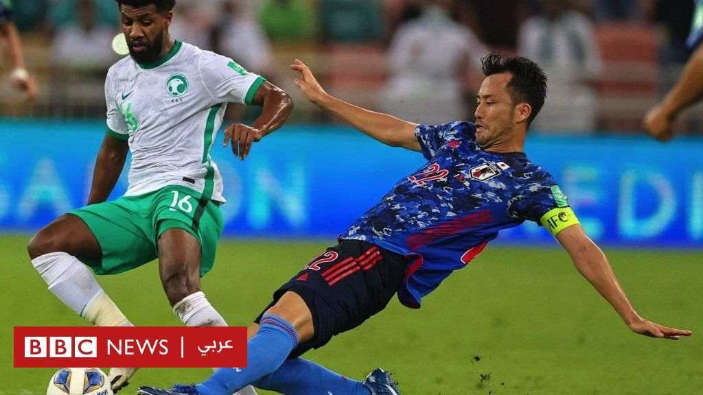Saudi Arabia and Japan: Saudis tweet in Japanese an apology for insulting the captain of the Japanese national team