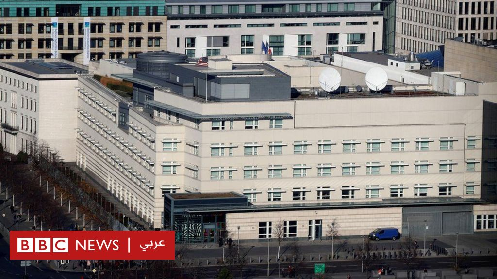 Havana Syndrome: Berlin police investigate suspected cases at the US Embassy