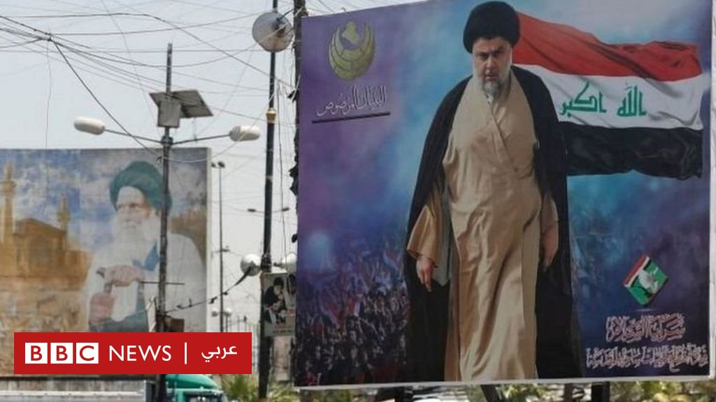 Iraq's elections 2021: What are the implications of the Sadrist movement's release of the early election results?  - Arabic newspapers
