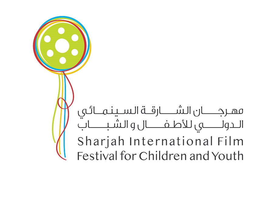 """48 films screened for the first time in """"Sharjah Film Festival 2021"""""""